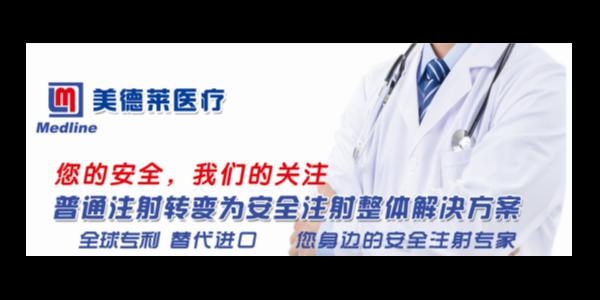 对部分自美进口医疗器械加征关税不会增加百姓看病费用